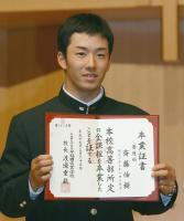 卒業証書を見せる斎藤=東京・国分寺市の早稲田実業