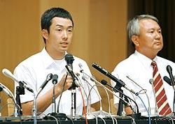 早実・斎藤佑樹投手の一問一答-「最初から進学希望」