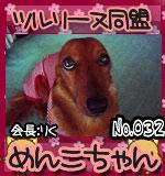 転校生ブログNo.32
