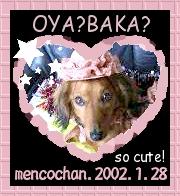 117mencochan[1]