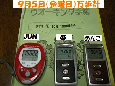 DSCN4656.jpg