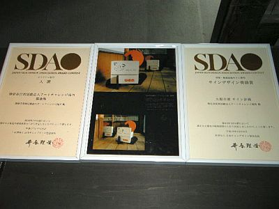 DSCN4876.jpg