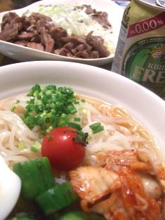 569 冷麺