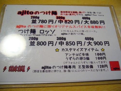 2008-06-09-01