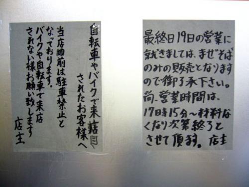 2008-06-12-01