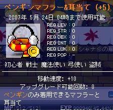 2007-0225-03.jpg