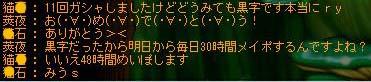 2007-0307-05.jpg
