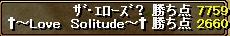 12.03Gv戦結果 08.12.03[04](1)