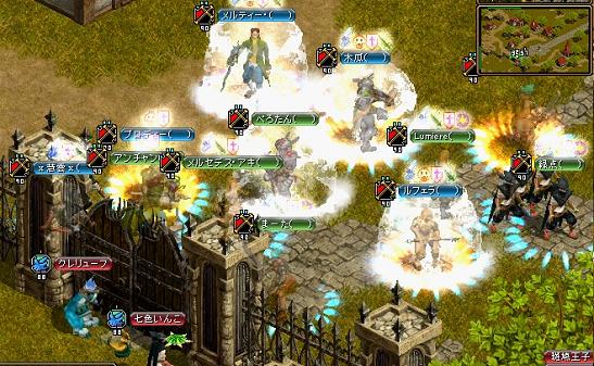 12.27の城戦メンバー02 08.12.27[02]