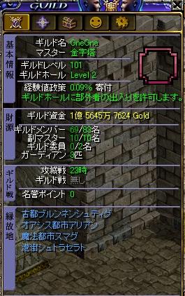 アキG留学 09.02.07[04]