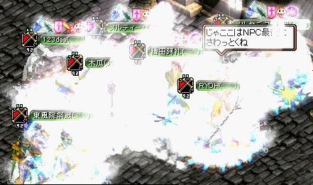 2.05P戦 09.02.05[00]