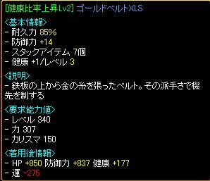再構成 09.03.03[09](1)