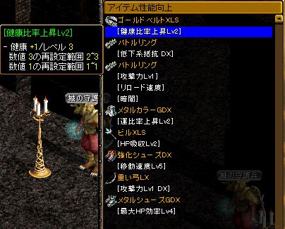 再構成選択 09.03.03[10](1)