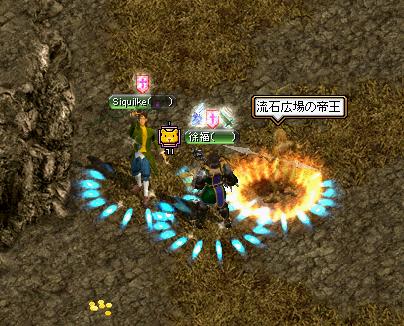 赤い悪魔 09.03.03[07](1)