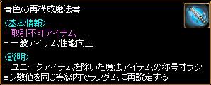再構成Part1 09.03.03[08](1)