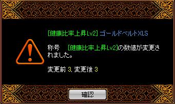 再構成結果 09.03.03[11](1)