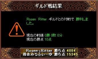 H21.02.20Gv結果 09.02.21[00]