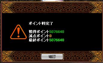 H21.03.05P戦結果 09.03.05[03](1)
