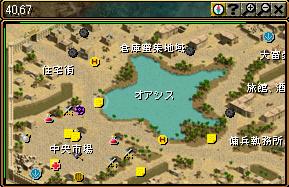 ガースト座標 09.03.28[00](1)