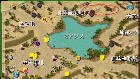 看板地図 09.03.28[00](1)