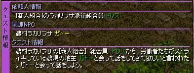 ストライキ!01 09.03.28[00](1)