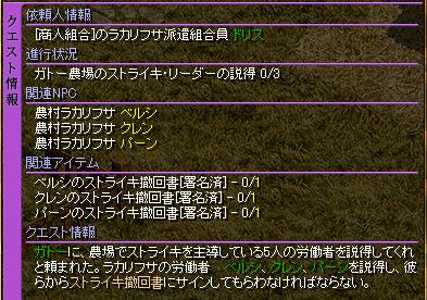 ストライキ!02 09.03.28[00](1)