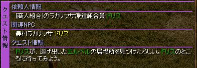 ストライキ!04 09.03.28[00](1)