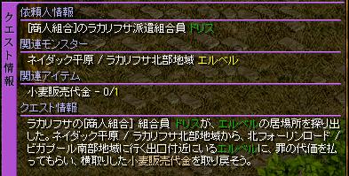 ストライキ!05 09.03.28[00](1)