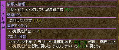 ストライキ!06 09.03.28[02](1)