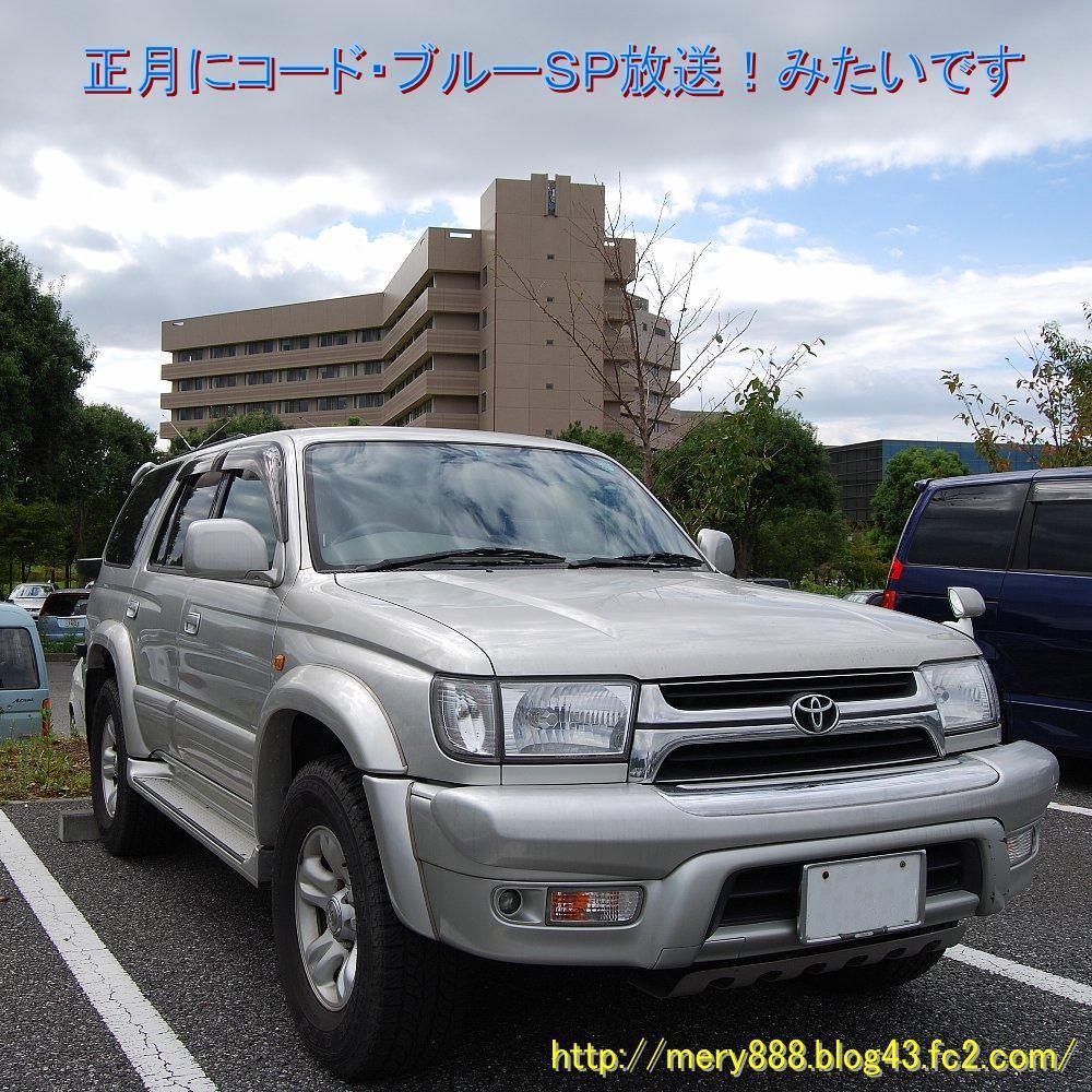 北総日本医大2008_09_27_02