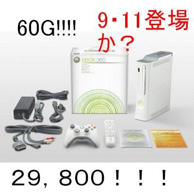 41syg5y2BdIL__SS400_.jpg