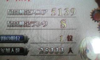 20080227164331.jpg