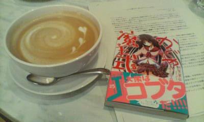 kaguya_cafe