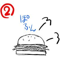 水沢深森先生4コマ_2