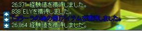 25_20090819192409.jpg