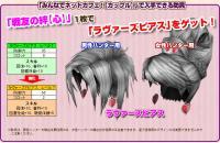 item_img_convert_20090602195504.jpg