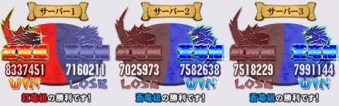 result_19.jpg
