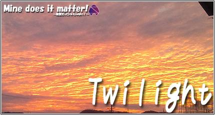 twilight001.jpg