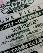 20051208165410