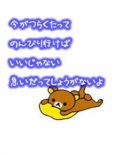 lg_20050703_091204_0_2.jpg