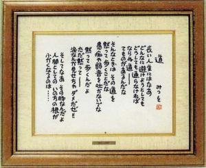 t-kisho_1887_18690221.jpg