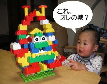 『動く城』