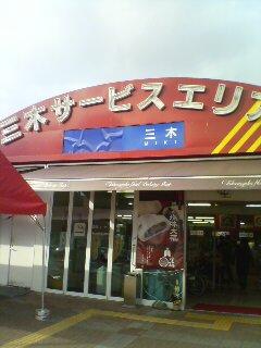 20061230150940