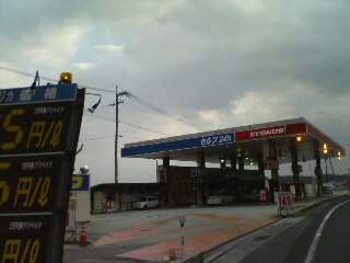 20071229093502
