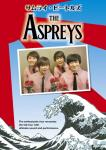 The Aspreys リーフレット