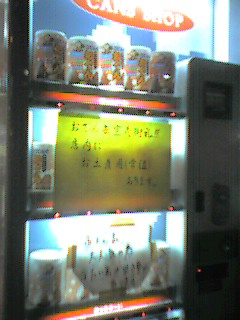 20060114021505