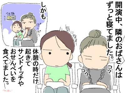 新橋演舞場2