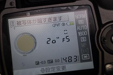 201002053.jpg