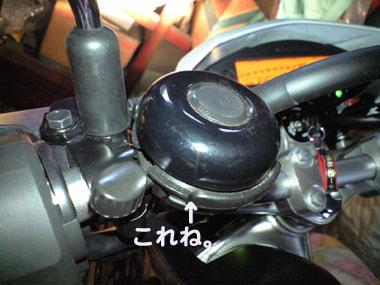 201004221.jpg