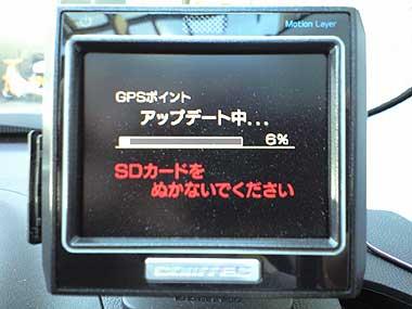 201008111.jpg